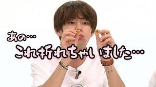 【BTS日本語字幕】ぽやぽやテテちゃんみて笑顔になろう