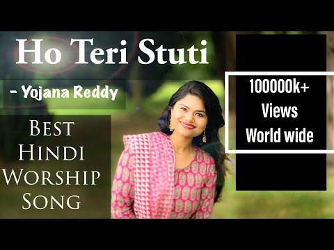 Ho Tere Stuthi - Yojana Reddy (Hindi Worship Song)