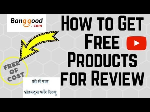 Best Way to Get Free Products for Review on YouTube or on Blog [100% Working Method]