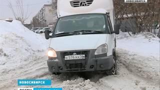 Жители Новосибирска жалуются на плохую уборку снега во дворах
