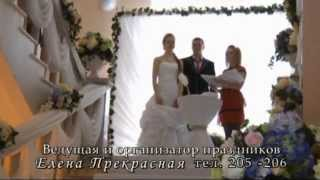 Мурманск - Выездная регистрация от Елены Прекрасной