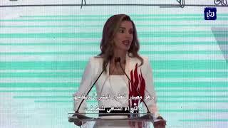 الملكة رانيا العبد الله تدعو إلى يقظة عالمية لمواجهة أزمة التعليم