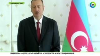 Азербайджан сказал «нет» интеграции с Европой