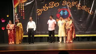 2019 Paatasala Program - Karya Nirvahukula Abhinandana