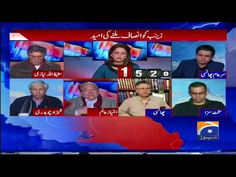 Report Card - 23-January-2018 - Geo News