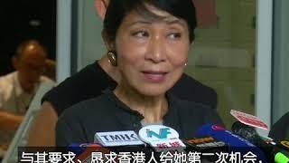 香港泛民派不满林郑关于修例的回应 要求其下台