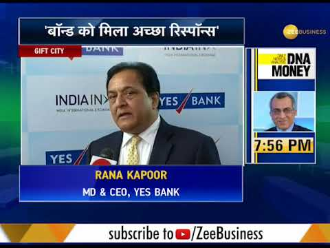 Yes Bank raises $600 million by issuing bonds in the international debt markets