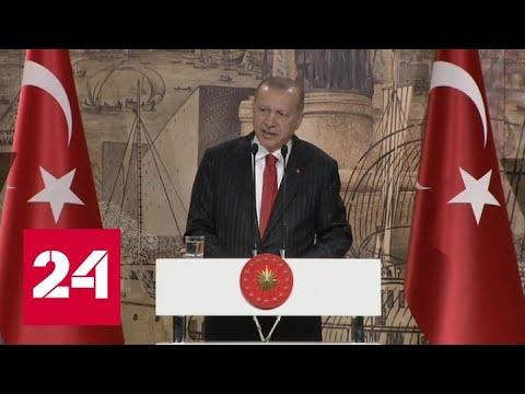 'Источник мира': Эрдоган