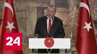 """Смотреть видео """"Источник мира"""": Эрдоган пригрозил продолжением - Россия 24 онлайн"""