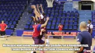 ЦСКА приступил к баскетбольным тренировкам