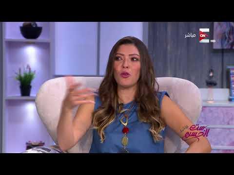 ست الحسن - لأول مرة -نادين أسامة- ملكة جمال مصر 2016 .. في ست الحسن