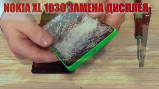Nokia XL(1030) замена дисплейного модуля (дисплея, тачскрина, стекла)