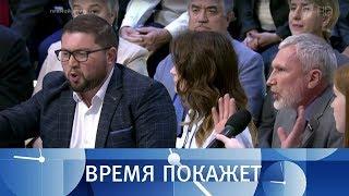 Балканский вопрос: вызов для России. Время покажет. Выпуск от 01.10.2018