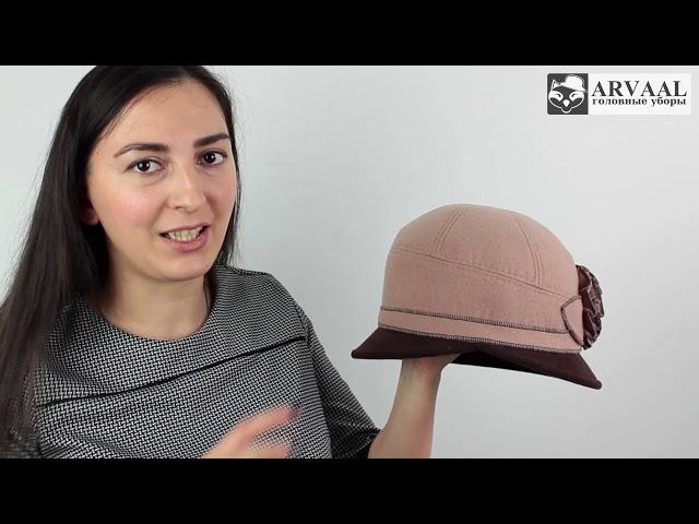 Шляпа, Динора Бежбрун
