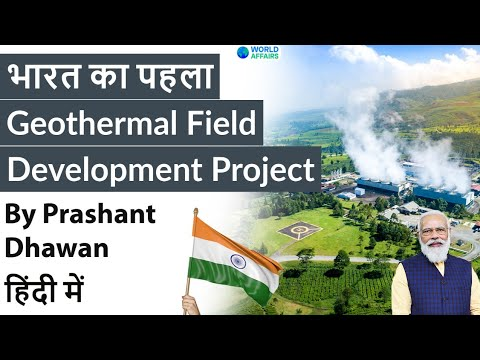 India's first Geothermal Field Development Project to be built in Ladakh Current Affairs 2021 #UPSC