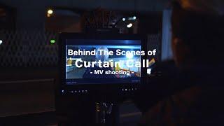 清水翔太 『Curtain Call feat.Taka』 Behind The Scenes -MV Shooting-