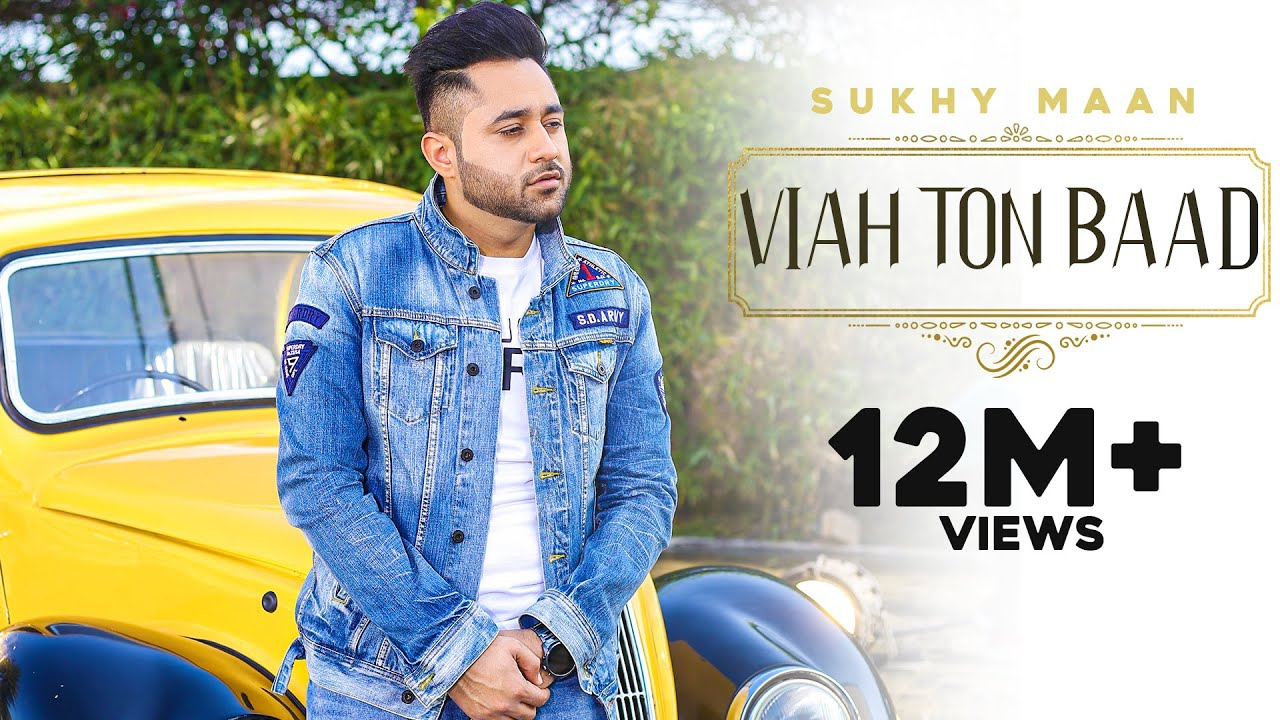 Viah Ton Baad Sukhy Maan Rupali Sood Official Music Video