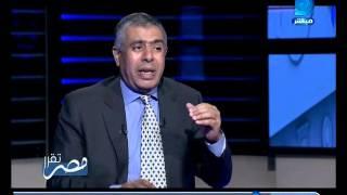 مصر تقرر| حوار خاص مع رئيس تحرير جريدة الشروق عن  توقعات اليوم الثانى من الانتخابات