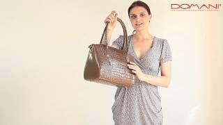 Итальянская сумка Domani/ Обзоры женских брендовых сумок(, 2014-06-08T13:11:50.000Z)