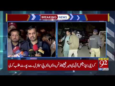 Karachi : PSP Chairman Mustafa Kamal talks to media | 24 Dec 2018 | 92NewsHD