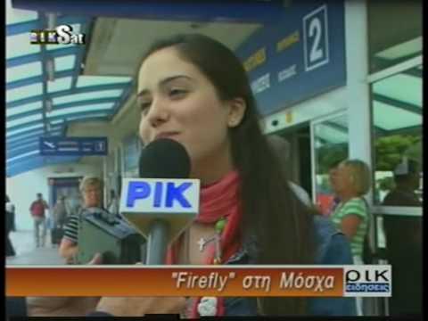 Christina k Nikolas Metaxas sto aerodromio gia thn Eurovision
