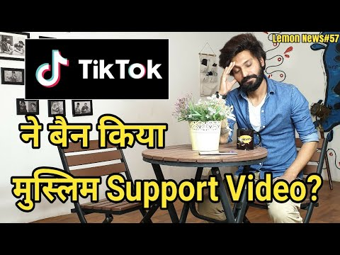 Tiktok Ban Muslim,Realme X2 Pro Giveaway,One Plus 7 Pro ₹10000,Iphone 11 In  2020,Black Friday Sale