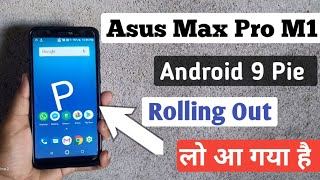 Asus Zenfone Max pro M1 Android 9 Pie Rolling out Indonesia An India Rolling out Date Android 9 Pie