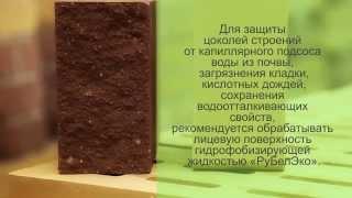 Рекомендации по кладке забора из облицовочного кирпича. Лицевой гиперпрессованный кирпич от РуБелЭко