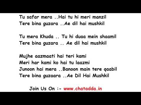 ae-dil-hai-mushkil-lyrics-full-song-lyrics