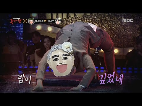 block b -UKwon ver - just let it drip - dance from YouTube · Duration:  3 minutes 23 seconds