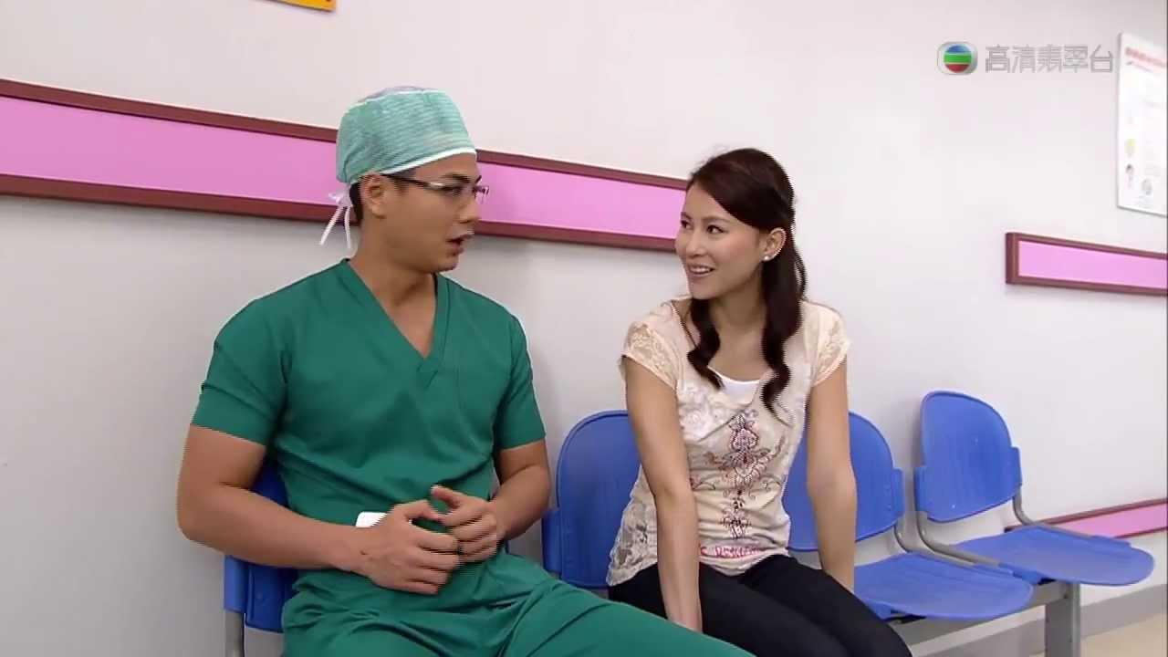 On Call 36小時II - 第 09 集預告 (TVB) - YouTube