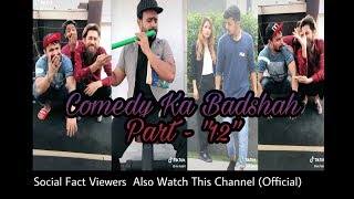 "Comedy Ka Badshah Part - ""12"" New Latest TikTok Viral Musical.ly Videos September 2019"