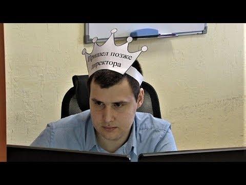 Директор фирмы из Ханты-Мансийска надел корону