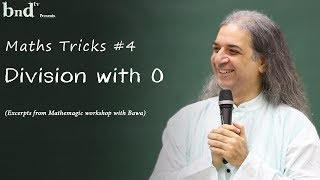 Division with Zero - Maths Tricks #4