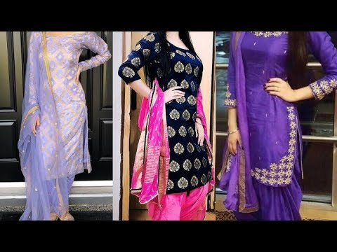 punjabi salwar suit | New fashion suit design | Punjabi suit design for girls