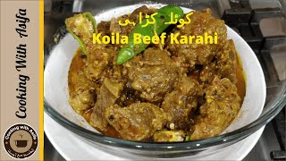 Koila Beef Karahi Recipe Restaurants style by Cooking with Asifa - CWA