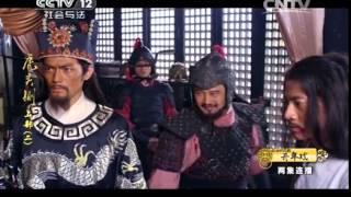 20150223 普法栏目剧  首部古装大剧·虎头铡(上部 二)