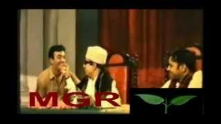 MGR PUNCH ENGAL THANGAM1