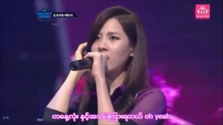 Baby Steps - TaeTiSeo myanmar sub