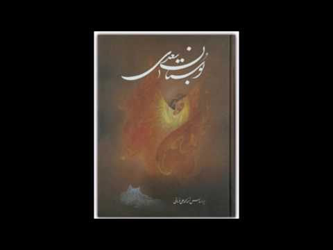bostan saadi  -  part- 3