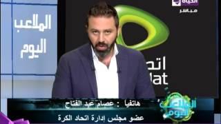عصام عبد الفتاح: متمسك باستقالتي من الجبلاية