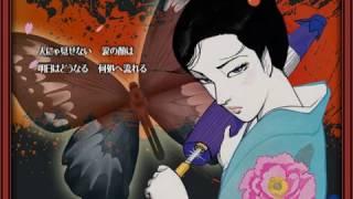 梶芽衣子「銀蝶渡り鳥」 1972年(昭和47年)発売 作詞:川内康範 作曲:...