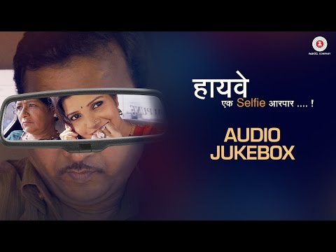 Highway Jukebox | Huma Qureshi, Tisca Chopra, Mukta Barve, Renuka Shahane & others | Amit Trivedi