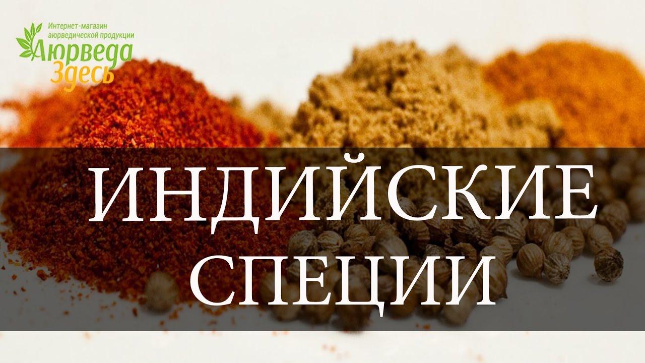 Ооо «импэкс» предлагает купить онлайн эфирное масло шафрана. По преданиям, масло шафрана – один из секретов молодости и красоты.