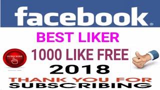 How to Get 1000 liker II facebook auto like II Best auto like II Technical guru ji lucky 2018