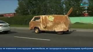 Репортаж телеканала Санкт-Петербурга. Собакомобиль на улицах Петербурга Troyban show
