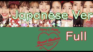TWICE - Heart Shaker Japanese ver 日本語バージョン thumbnail
