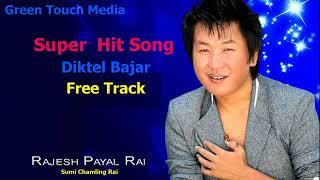Diktel Bazar Track / Karaoke Song / Free Track