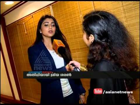 Shriya Saran(Actress) Interview : Vartha Prabhatham