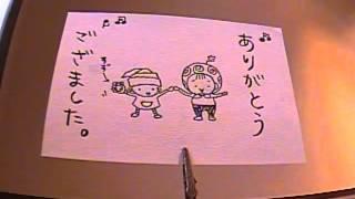 さようなら ありがとう ~天の風~/夏川りみ COVER ゆっちゃん
